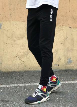 Спортивные штаны в стиле Off White X черные