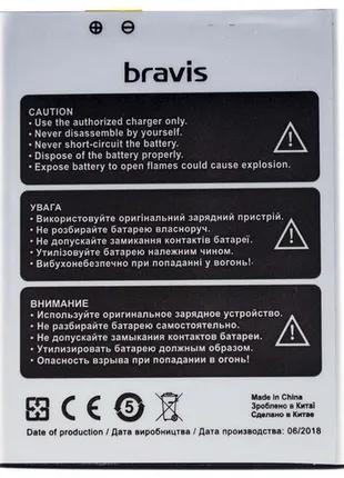 Аккумулятор для Bravis A552 Joy Max (Original) 3000мAh (лот 79)