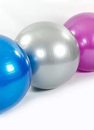 Мяч для фитнеса (фитбол) гладкий глянцевый 85см Zelart FI-1982-85