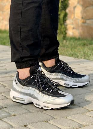 Nike air max 95 qs metallic platinum 🔺 мужские  кроссовки