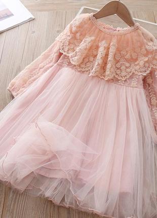 Шикарного качества, нежные платья!