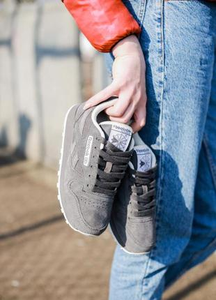 Reebok classic grey 🔺женские  кроссовки