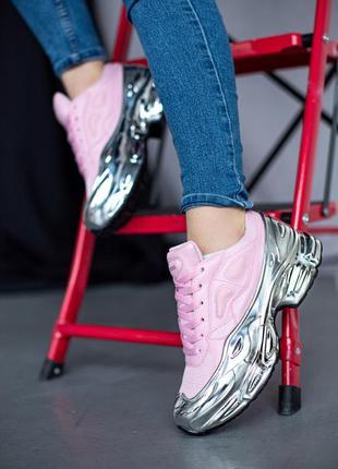 Adidas raf simons pink🔺женские кроссовки