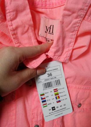 Рубашка неонового цвета