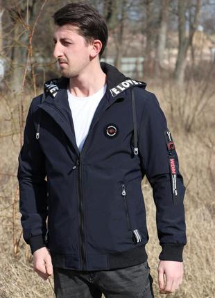 Куртка демисезонная мужская синяя
