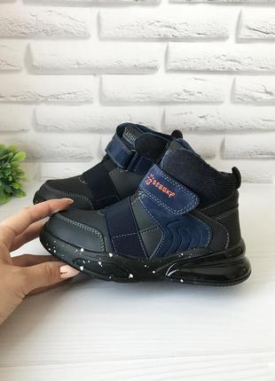 Демисезонные ботинки мальчику