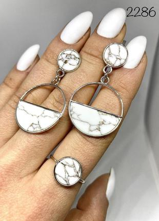 Набор серебро 925 серьги и кольцо 2286