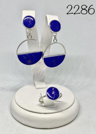 Набор серебро 925 серьги и кольцо 2287