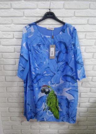 Новинка из греции платье с попугаем