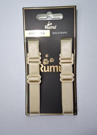 Бретельки тканевые rumu качественные ширина 1 см