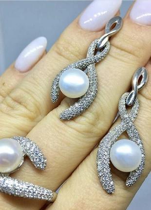 Набор серебро 925 жемчуг серьги и кольцо 2283