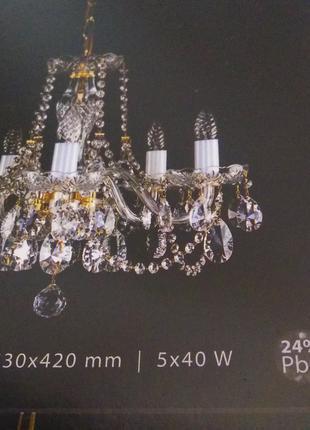 Люстра хрустальная Art Glass Elsa V