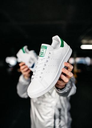 Adidas stan smith «white/green»