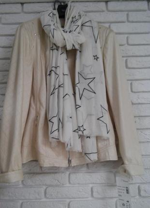 Курточка ветровка германия