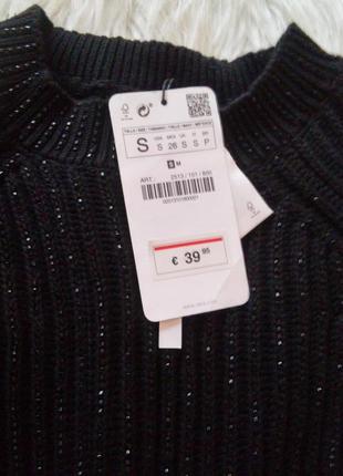 Распродажа магазина свитер обшит бисером hand made