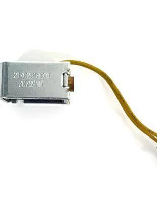 Электромагнитный замок для мультиварки Bosch AutoCook MUC88B68