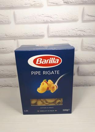 Макароны Barilla Pipe Rigate №91 500 г Италия
