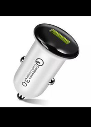 Автомобильное зарядное устройство, быстрая зарядка QC3.0