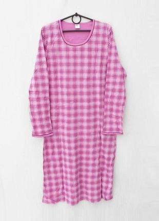 Трикотажная хлопковая ночнушка сорочка рубашка с длинным рукавом