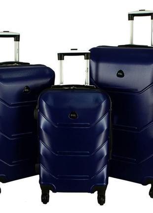 Дорожный Чемодан сумка Carbon 720 набор 3 штуки темно-синий