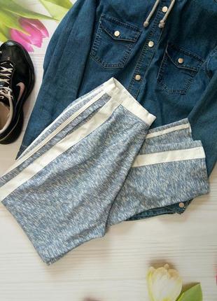 👖спортивные брюки высокая посадка👖