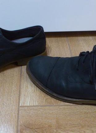 Нубуковые ботинки дерби для широкой стопы base london