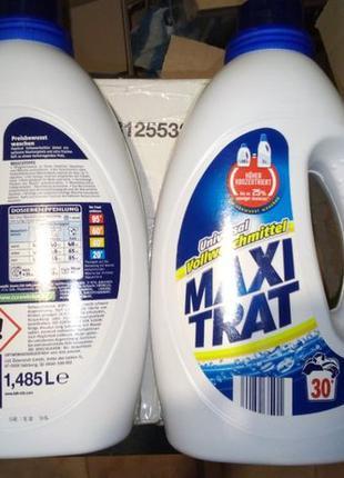 Maxi Trat,1,485л, на 30строк,универсал