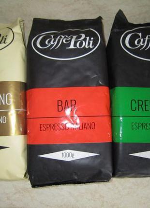 Кофе Poli,Oro Vending ,кофе в зернах,1кг,Сaffe Poli