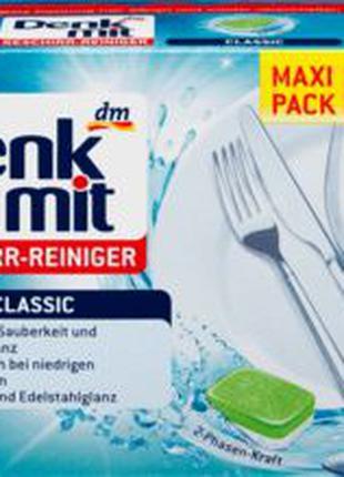 Таблетки для посудомойки 65шт,Denkmit,Denk mit,отправка Укр По...