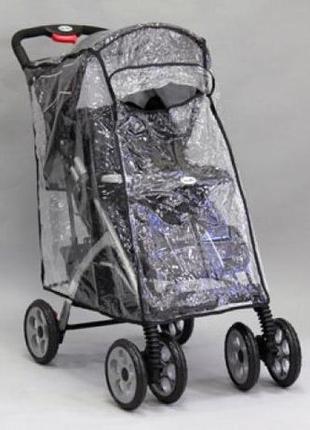 Универсальный силиконовый дождевик/дощовик на прогулочную коляску