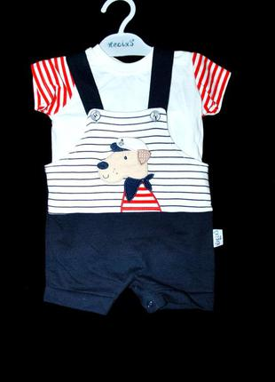 Набор новый! на подарок лот одежды для мальчика шорты и футболка