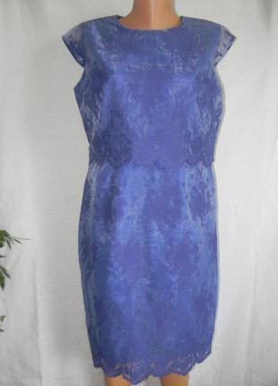 Красивое новое платье с вышивкой linea