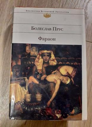 Книга | Книги от 60 грн