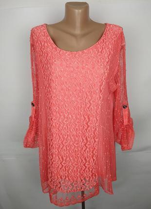 Блуза итальянская персиковая красивая кружево сеточка uk 16/44/xl