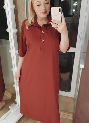 Платье цвета в ассортименте кирпичное