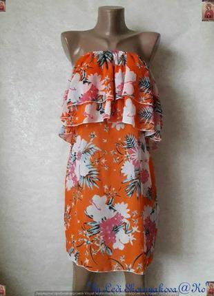 Фирменное boohoo с биркой летнее шифоное платье 2в 1 с открыты...