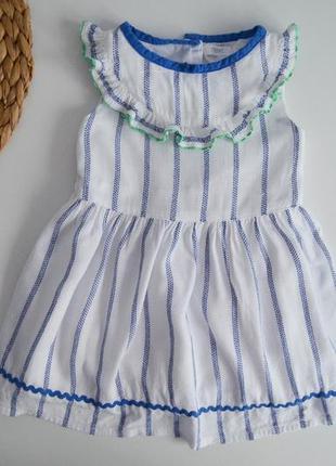 Платье некст на 1,5-2г
