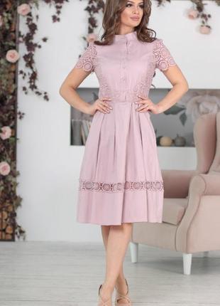 Новое платье пудра кружево denin