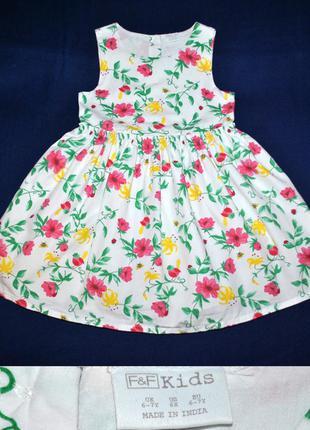 Воздушное пышное платье в цветах от f&f р.122