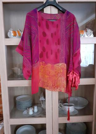 Очаровательный с широкими рукавами и атласным поясом блузон бо...