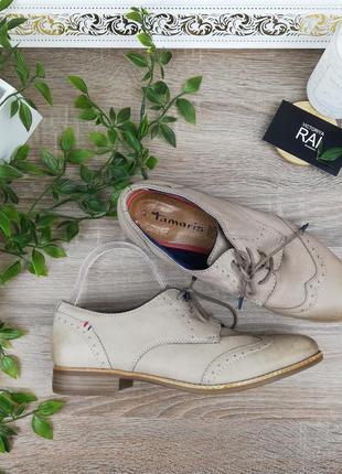 🌿40🌿tamaris. кожа. стильные туфли на шнуровке, оксфорды с memo...