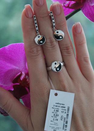 Набор серебро 925 с золотом серьги и кольцо 2140