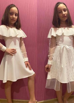 Шикарное платье с юбкой