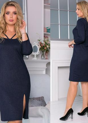 Платье женское р.48-54