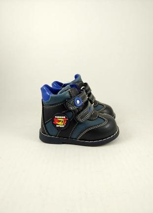 Ботинки для мальчиков tom.m
