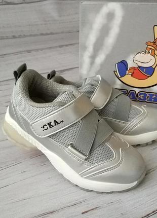 Скидка!кроссовки для девочек сказка