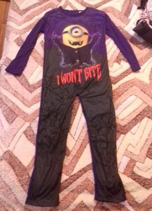 Человечек- пижама для сна и дома !!!