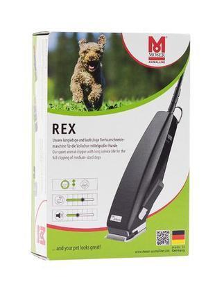 Машинка для стрижки животных Moser Rex 1230-0078