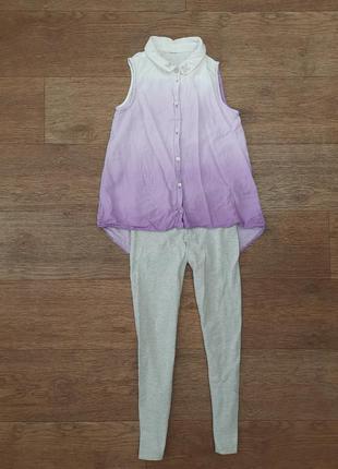 Блузка + лосины для девочки