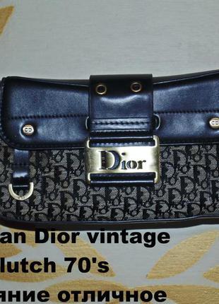 Christian dior винтажный клатч -сумочка 70-80-е